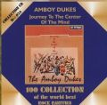 The Amboy Dukes - Journey To The Center Of The Mind (Ted Nugent - Bootleg Rel./South Korea, 2001/100 Coll. Of World Best Rock Rarities Vol 24) (Imp)